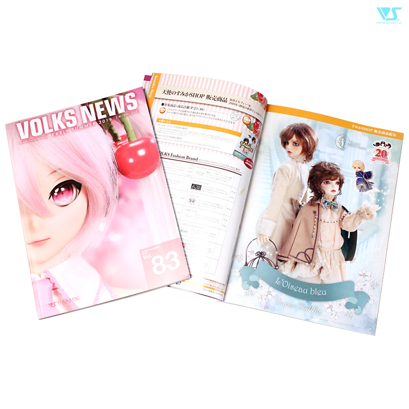 VOLKS NEWS Vol.83