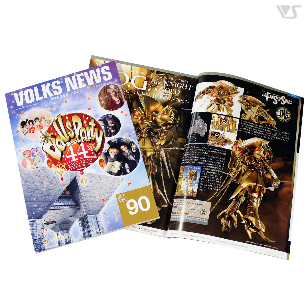 VOLKS NEWS Vol.90