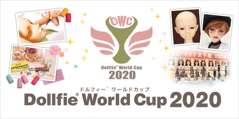 DWC2020