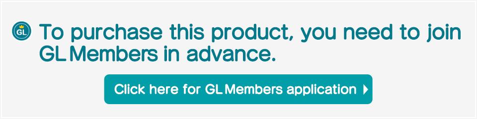 GL Memvers